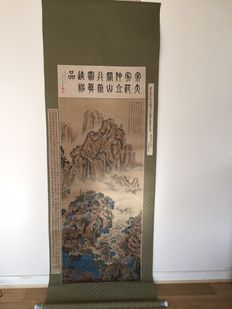 A hand painted hanging scroll of landscape scenery - China - 21st century