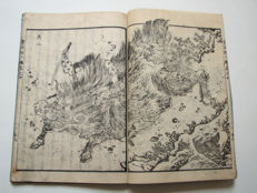 Original woodblock print book about Samurai  - Japan - 1858