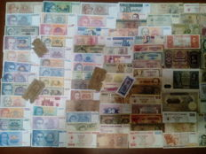 World - 230 world banknotes + 20,000,000,000 dollars of Zimbabwe