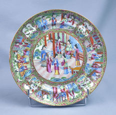 Canton porcelain plate - China - 19th century