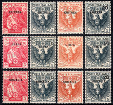 Italian Colonies, 1915-16 - Red cross - Complete series - Eritrea, Libya, Somalia - 12 stamps