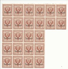 Kingdom of Italy, 1917, Tientsin - 24 x 2 cent stamps - Cat. Sassone #5