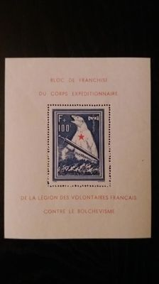 "German Empire, French occupation 1941 - The so-called ""Polar bear block"" - Michel Block I"