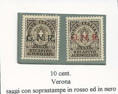 ITALIAN SOCIAL REPUBLIC – GNR 1944 – Authorised delivery with test overprint