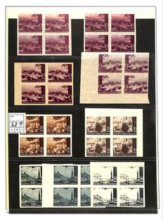 Croatia NDH 1941 - landscape issue - Michel 47-65.  Collection of test prints with stamps from Minister albums