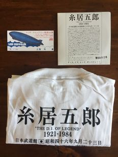 Led Zeppelin ‎– The D.J. Of Legend JAPANESE ONLY 2 CD SET + SMALL T-SHIRT + CONCERT TICKET - Empress Valley Supreme Disc ‎– EVSD-363/364