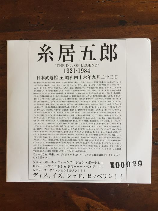 Led Zeppelin – The D J  Of Legend JAPANESE ONLY 2 CD SET + SMALL T