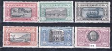 Kingdom of Italy 1923 – complete series of 6 values – Sassone no. S29