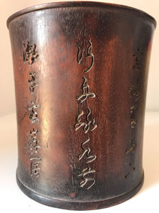 Rosewood brush pot – China, second half of the 20th Century