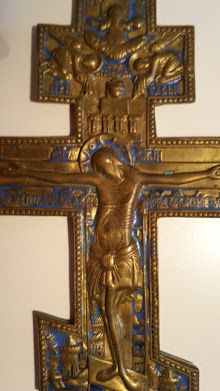 A large bronze and blue enamelled blessing cross - Russia - 19th century