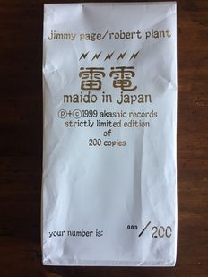 Led Zeppelin - Jimmy Page / Robert Plant - MAIDO JAPAN #003 of 200 - 3 CD + 1 VHS Video Tape AKASHIC RECORDS AKA-5 - RARE