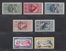 Italian territories - Egeo 1932 - Various depictions - Sass. Nos. 14/20.
