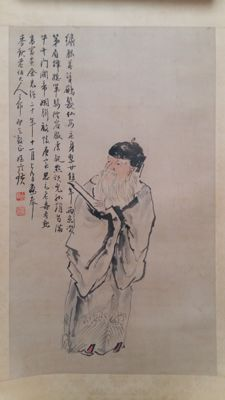 Painting (reproduction of a Qi Baishi work) - China - late 20th century