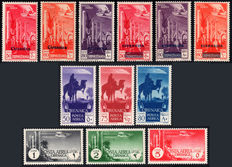 Italian Colonies, Cyrenaica, 1932-43 – Air Mail – 7 complete series and proof