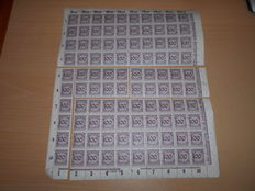 German Reich 1923 - stamps significant digits in circle /  basket lid  in 5 stamp sheet parts as complete stamp sheet with upper plate, and HAN  - Michel 343