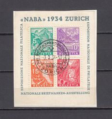 Switzerland 1934 – NABA sheet – Michel number 1