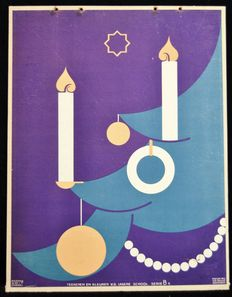 School poster illustration example from 1929 in Art Deco style - The Christmas Tree
