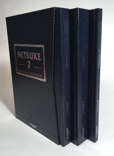 Books: Title: