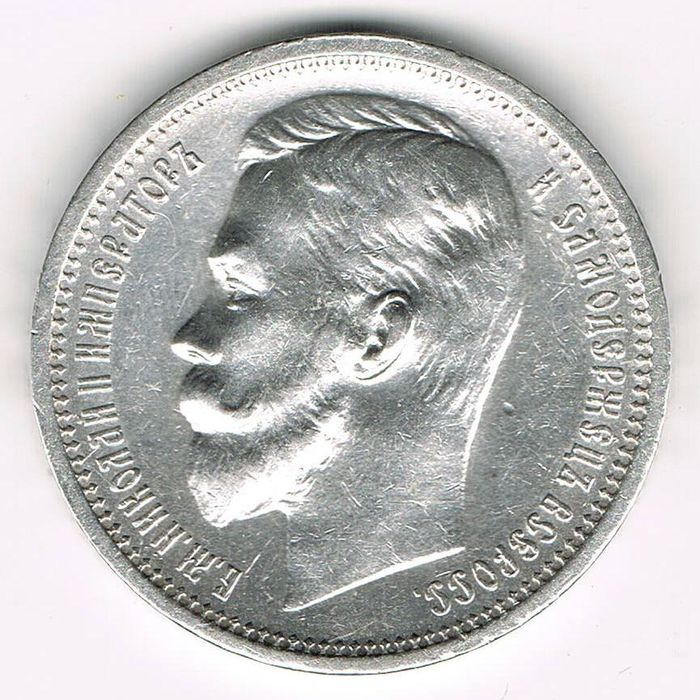 Russia - Rouble 1913 ВС - silver