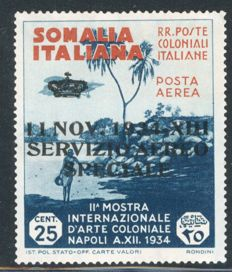 SOMALIA 1934, Air mail with overprint reading 'Servizio aereo speciale', Sassone n. 2