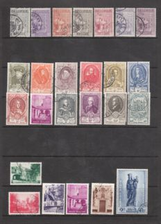 Belgium - selection of three series  – OPB 377/393 – 880/891 – 946/951.