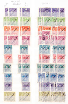 Austria 1918 / 1937 - ANK 228 / 658, collection with duplication in a large collection book.
