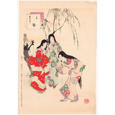 """Large original Woodblock Print  """"Playing Ball""""  from the  """"the 36 Beauties compared""""-series by  Toshikata Mizuno  - Japan - 1886"""