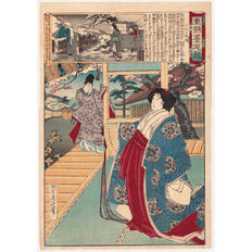 "Large original Woodblock Print ""Nii no Naiji, the witty Court-Lady""  from the ""Collection of Night Tales""-series by  Toyohara (Yoshu) Chikanobu  - Japan - 1886"