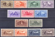 Kingdom of Italy, stamps from 1930 - 2000th anniversary of the birth of Virgilio Sassone no.  282/290 and A21/24 S. 58