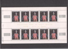 Monaco 1967/1990 collection kleinbogen and small blocks