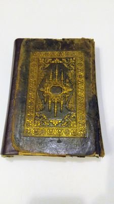 Holy koran from the Ottoman period (1320) - 1902