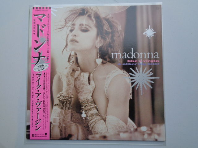 "Madonna-like a virgin & other big hits.12"" Japan 1983 - Who's That Girl Tour 1987 US Programme Book"