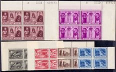 Belgium 1939 - Complete set of 'Third Orval' in blocks of 4 - OBP 513/518