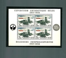 "Belgium – Composition of blocks ""South Pole"", ""Jordaens"" and ""Van Der Weyden"" – OBP 27/28 and 31"