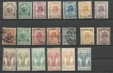 Somalia, complete series from 1906
