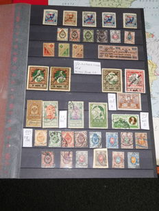 Russia and Soviet Union - Collection in 3 slip-in albums