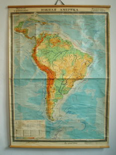 Beautiful school map of South America in Russian.