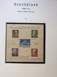 Germany 1946 to 1949 - Michel Block 3B and Block 5 and 6.