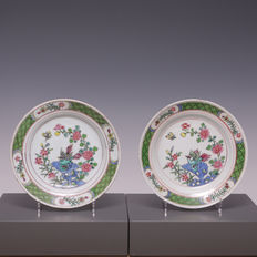 Beautiful set of Famille Rose plates,  pheasants on rock sculpture, marked – China – 18th century (Yongzhen period)