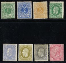 Belgium 1869/1883 - Selection of classic stamps, including 50 Centimes King Leopold II - between OPB 26/39