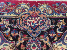 Dreamily beautiful Persian carpet Mashad/Iran, 388x300cm, semi antique, from around the middle of 1900, EXCELLENT CONDITION, signed