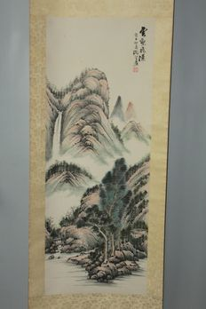 Signed and sealed scroll painting of a water fall scenic view - China - late 20th century