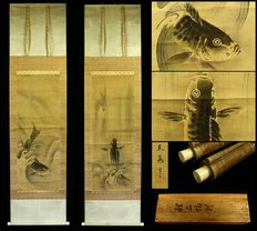 """Carp"" Twin Hanging Scrolls by Kano Gyokuen, with original box - Japan - Mid 18th Century"