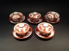 Set of five Hirado porcelain cups and saucers with lid – Japan – ca. 1880 (Meiji period)