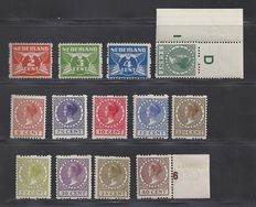 Netherlands 1926/1927 – Two-sided syncopated perforation – NVPH R19-R31