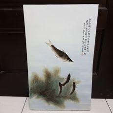 Porcelain plaque - China - late 20th century