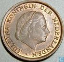 Coins - the Netherlands - Netherlands 1 cent 1969 (fish)