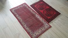 Very Nice Set of Two Hand Knotted Rugs Persian&Afghan !