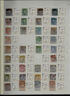 Belgium - Selection of stamps from all periods in stock book