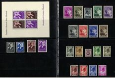 Belgium 1937 – Complete year collection – OPB 446/465 + Block7